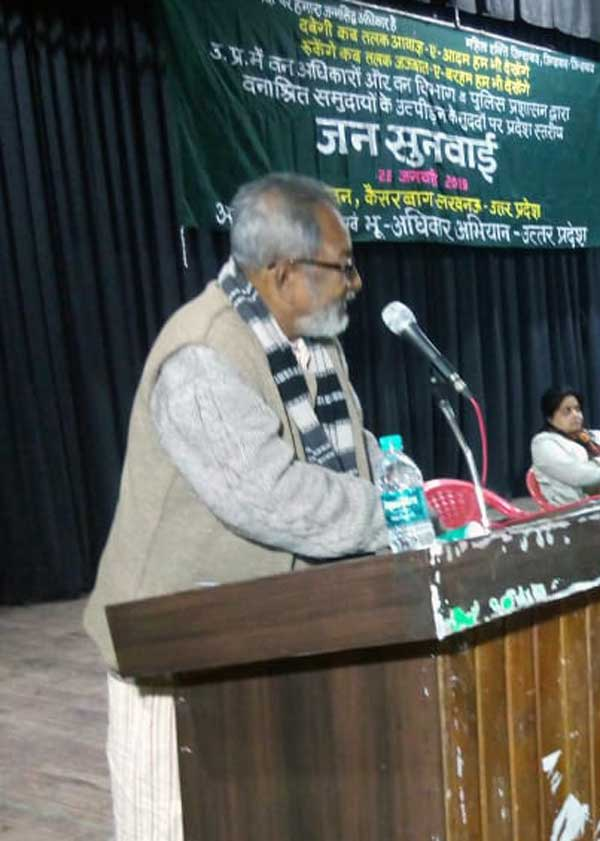 Ashok Chowdhury, General Secretary of the All India Union of Forest Working People speaks at a public hearing organized on the issue of land and forest rights in Lucknow city on January 29, 2019. Credit: AIUFWP
