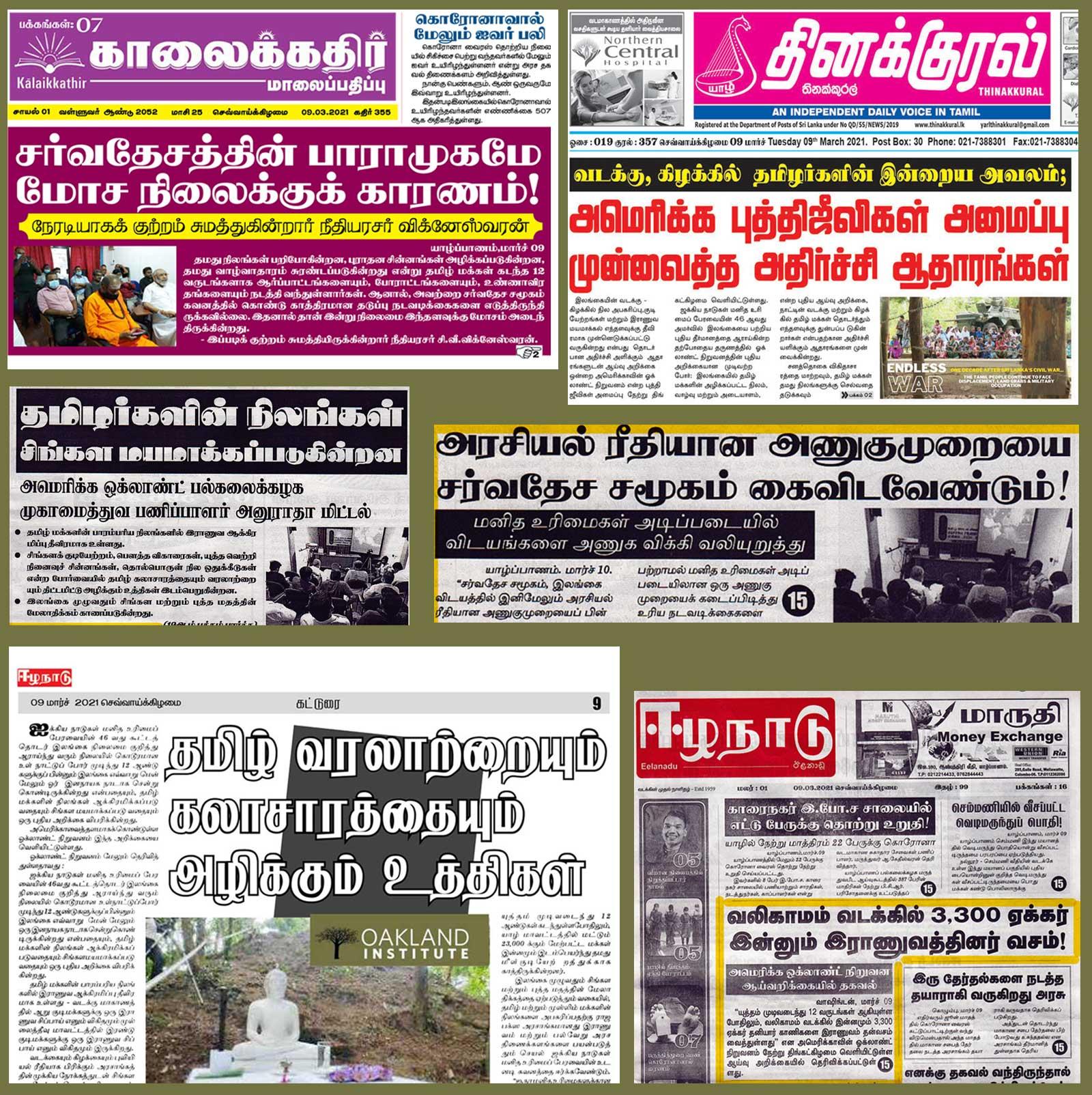 Endless War newspaper coverage Sri Lankan media snapshot