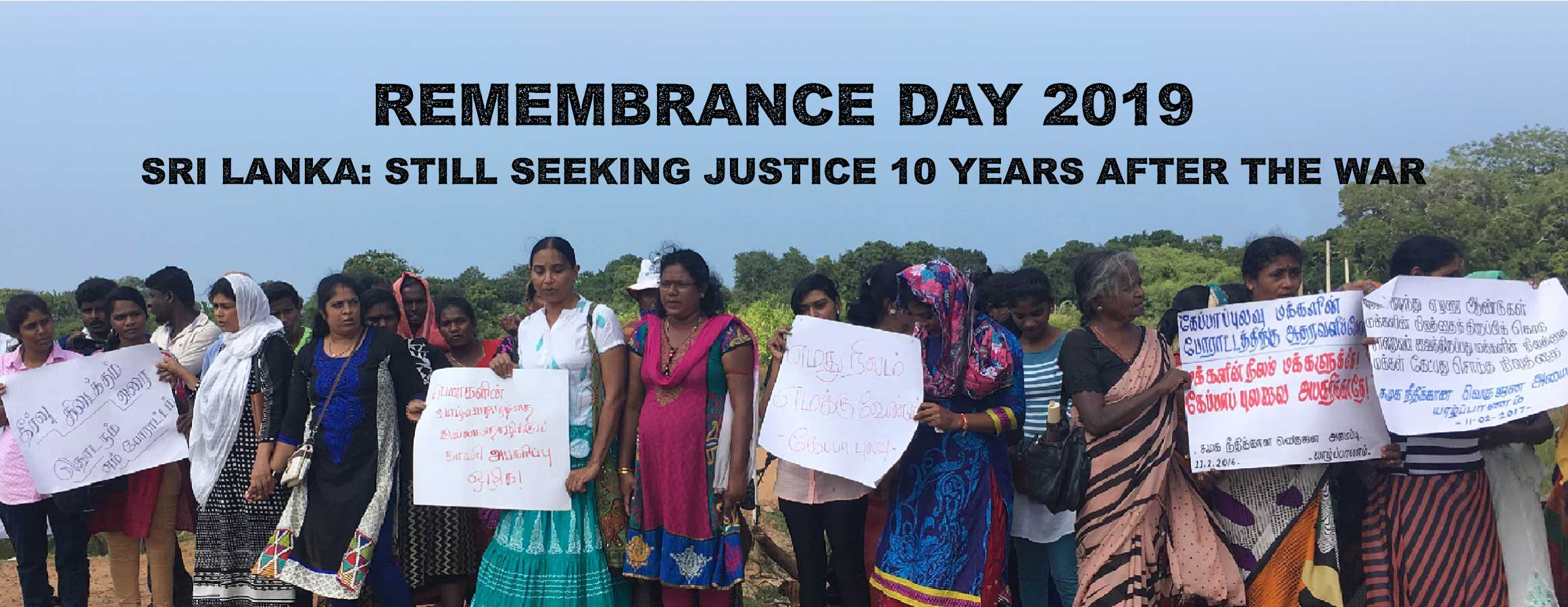Image: Inter-Faith Women's Group in solidarity protest with Pilavu residents, February 2017. Copyright: Tamil Guardian