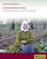 Canaan Palestine: Cover